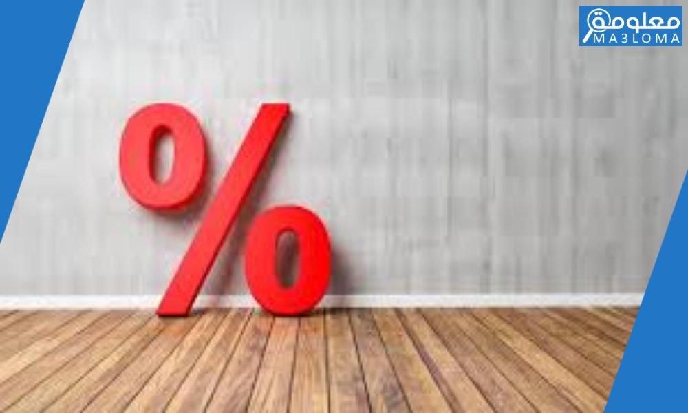أي مما يأتي هو أفضل تقدير ل 126 ٪ من 79 .. اجابة نموذجية