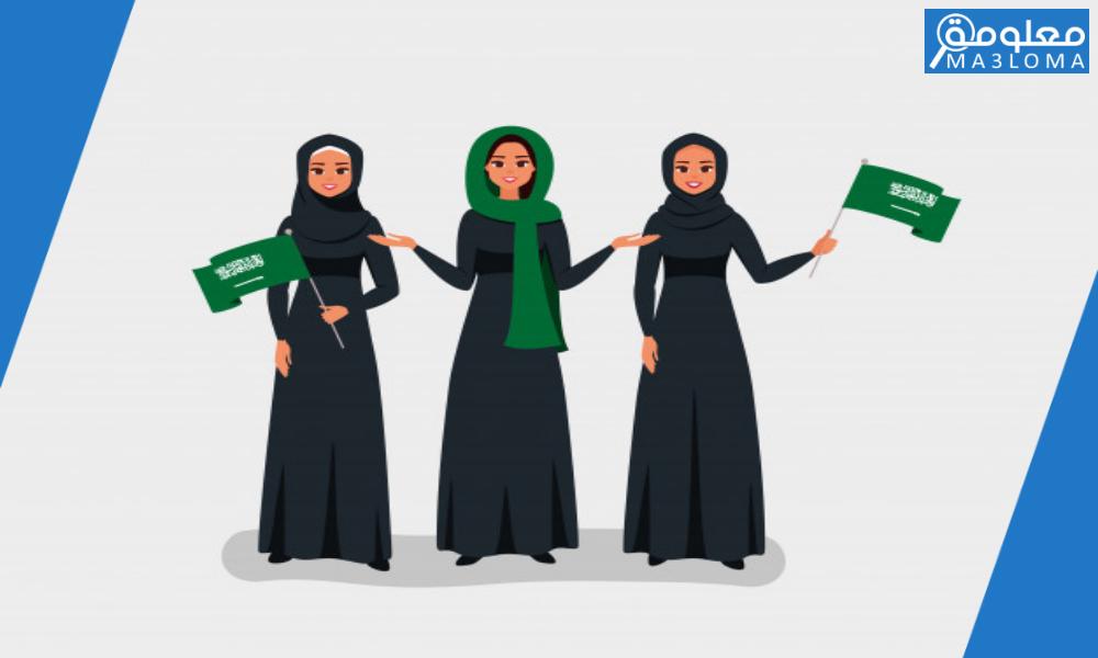 يكتب الطلبة عن دور المرأة السعودية الوطني في حدود سطرين …