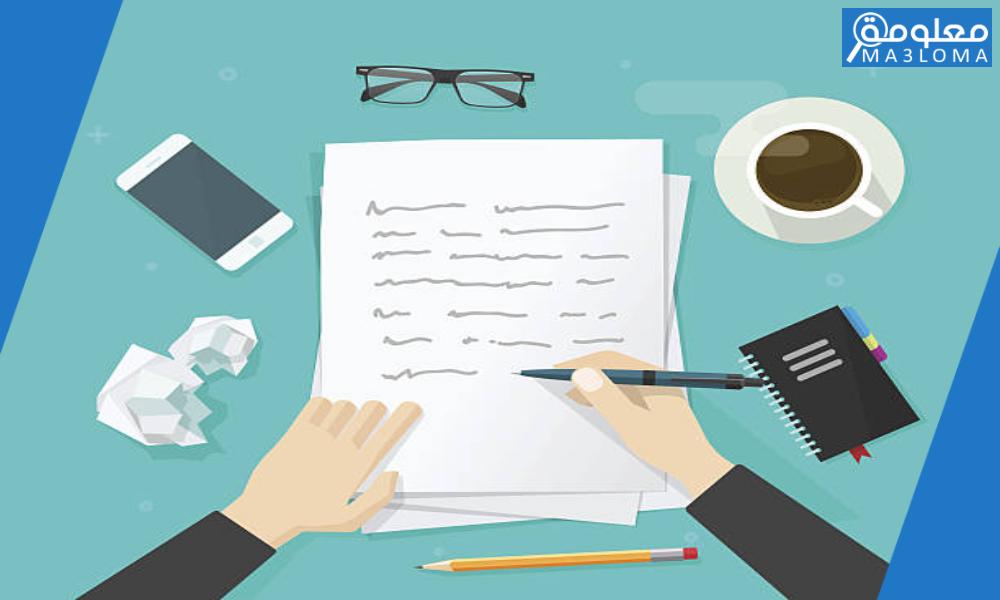 خاتمة بحث ديني جاهزة للطباعة .. كيفية كتابة خاتمة دينية