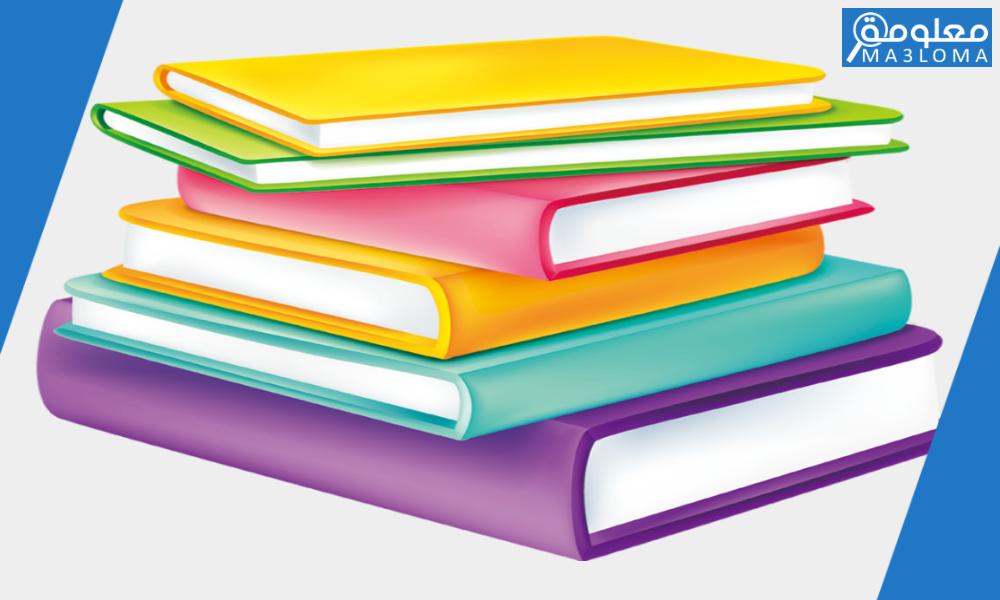 كتبي معلمين 1443… رابط موقع كتبي المدرسية للمعلمين والطلاب moalmin.com