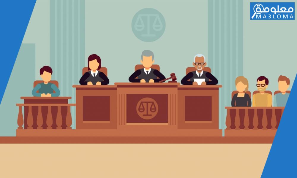 حل لغز اتهام الشخص بتهمة لم يرتكبها اسالنا من 4 حروف