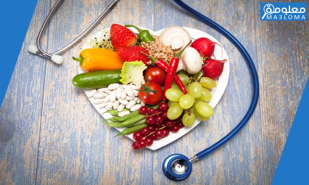 كيف تجعل نظامك الغذائي صحيا ومتوازنا ؟
