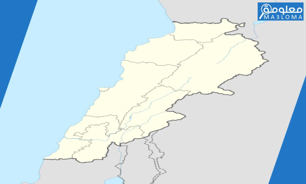حل لغز بلدة لبنانية بقضاء مرجعيون من 9 حروف