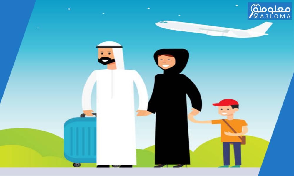 اخبار وافدون في الكويت حصرية ومهمة 1442