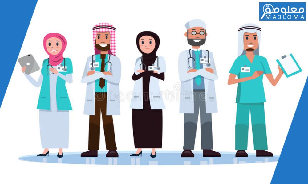 Hesham Alghofili سلم رواتب الأطباء
