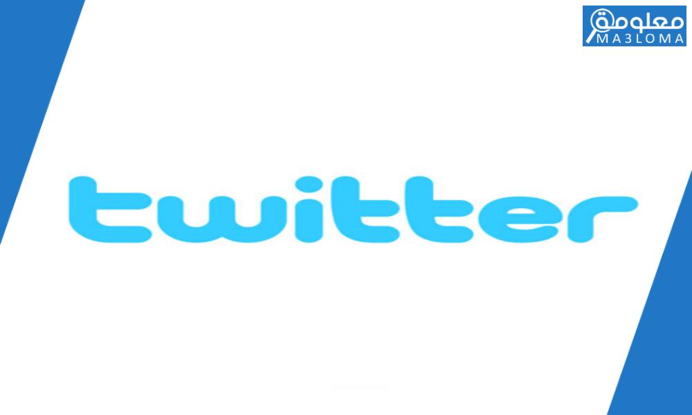 طريقة البحث عن تغريدات قديمة بالتاريخ باستخدام أداة البحث المتقدم ..