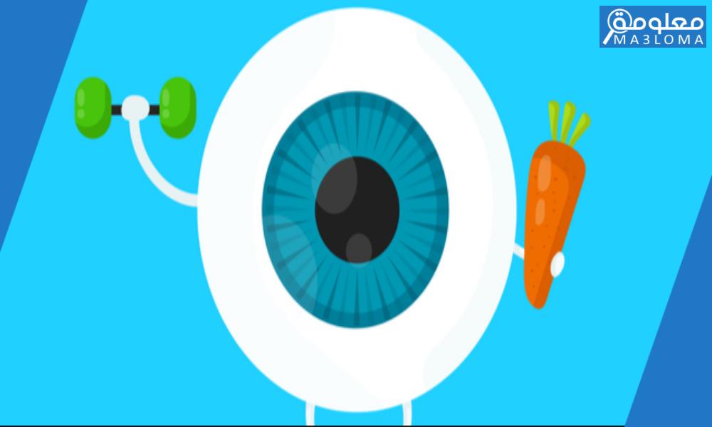 كيف تحافظ على سلامة عينيك نصائح هامة