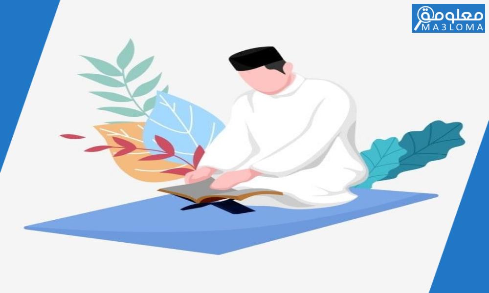 كم عدد الحدود في الاسلام مع ذكرها واحكامها
