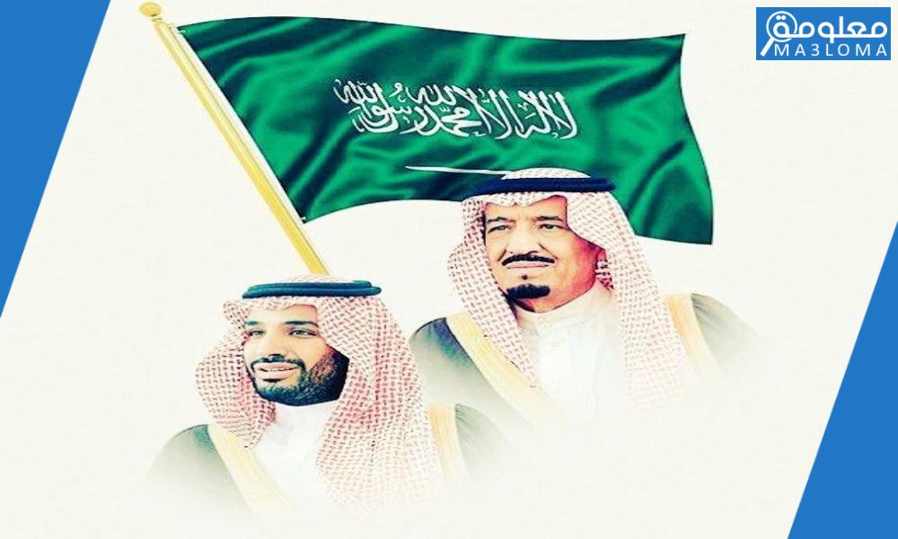 تلقى الملك سلمان بن عبد العزيز تعليمه المبكر في مدرسة …