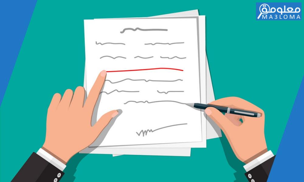 كيف تكتب نصا ارشاديا .. كيفية كتابة النص الارشادي بالخطوات