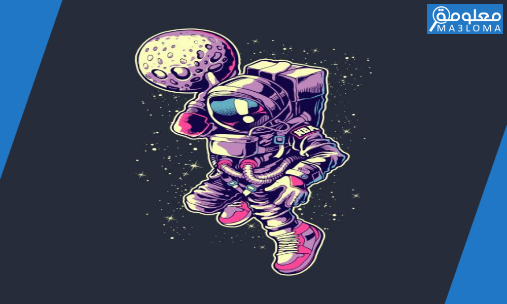 من صفات رائد الفضاء
