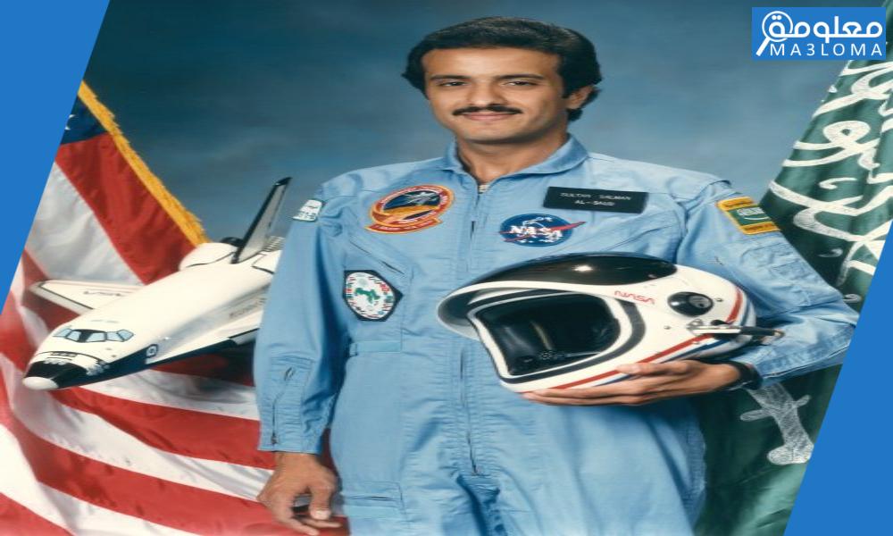 من هو اول رائد فضاء عربي مسلم .. تقرير عن رحلة اول رائد فضاء عربي مسلم