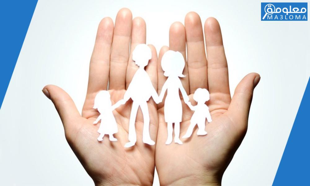 كيف توثق الروابط الاسريه بين افراد عائلتك في 5 خطوات