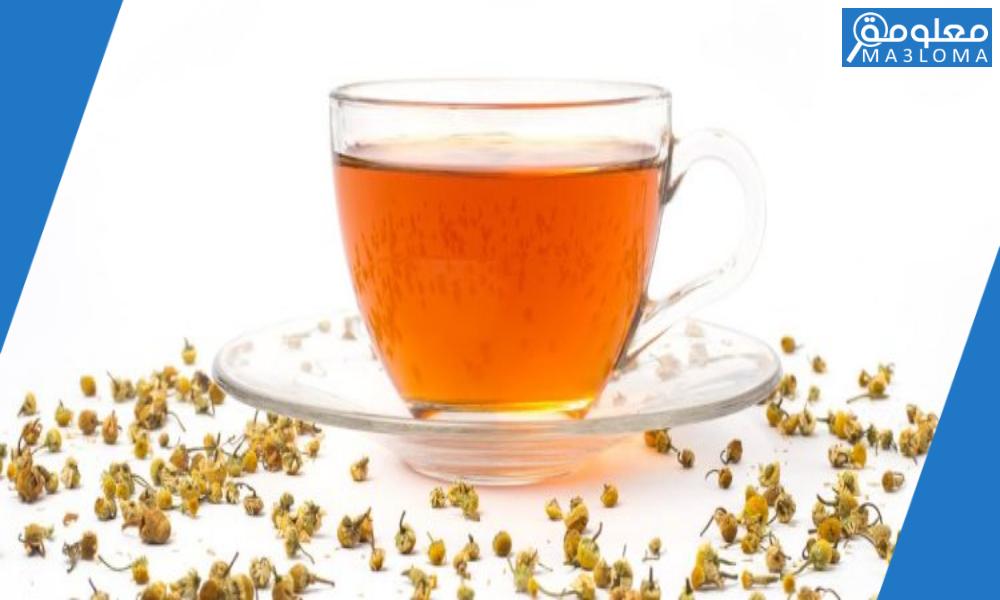 شاي رجيم رويال والحمل وأضراره