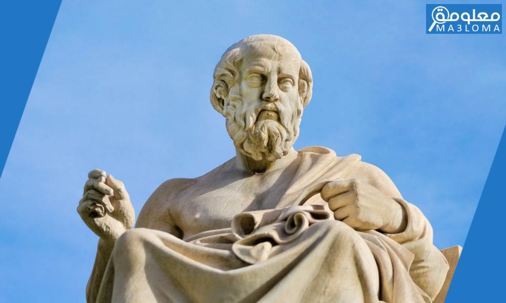 اقوال افلاطون عن المرأة والرجل