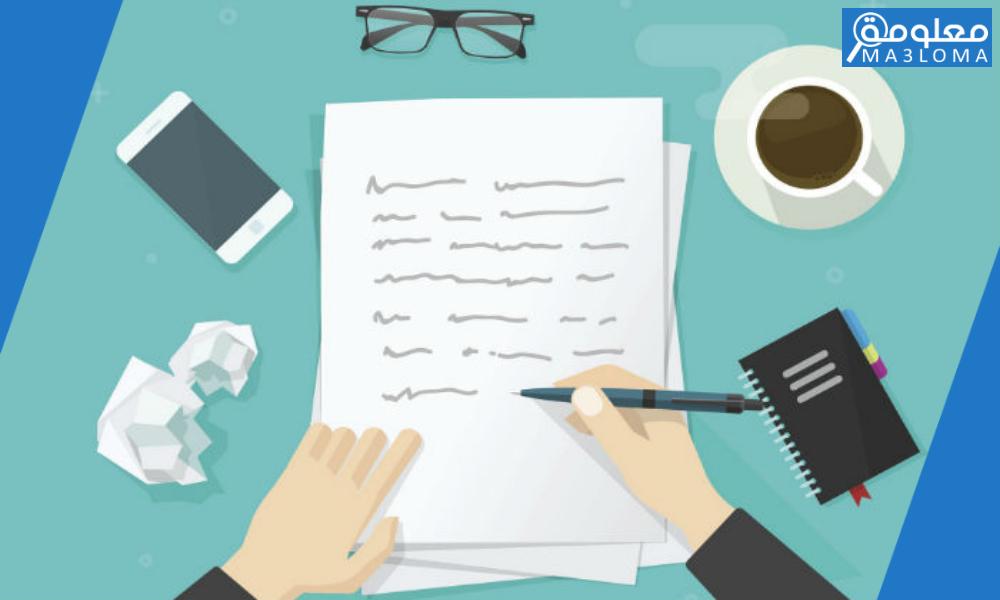 قم بكتابة مذكرة لقائد المدرسة حول موضوع تأخر صرف كتب الرياضيات والعلوم لطلاب الفصل