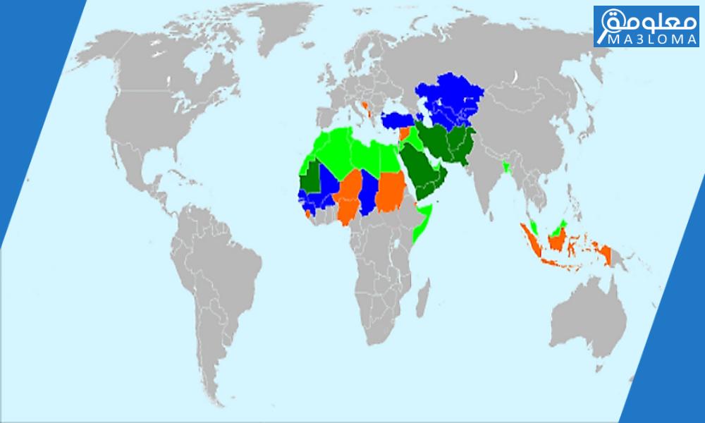 كم تبلغ عدد دول العالم الإسلامي ؟