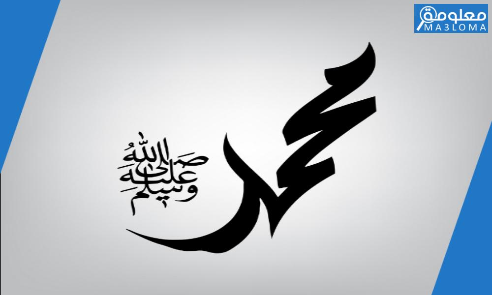 كم كان عمر النبي عندما نزل عليه الوحي اول مرة ؟