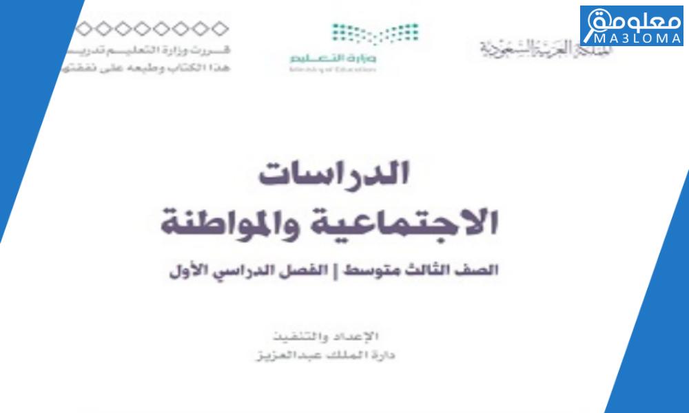هل ترتبط البنية الأساسية بإنجاز المرافق العامة والخدمات ؟ .. صح خطأ