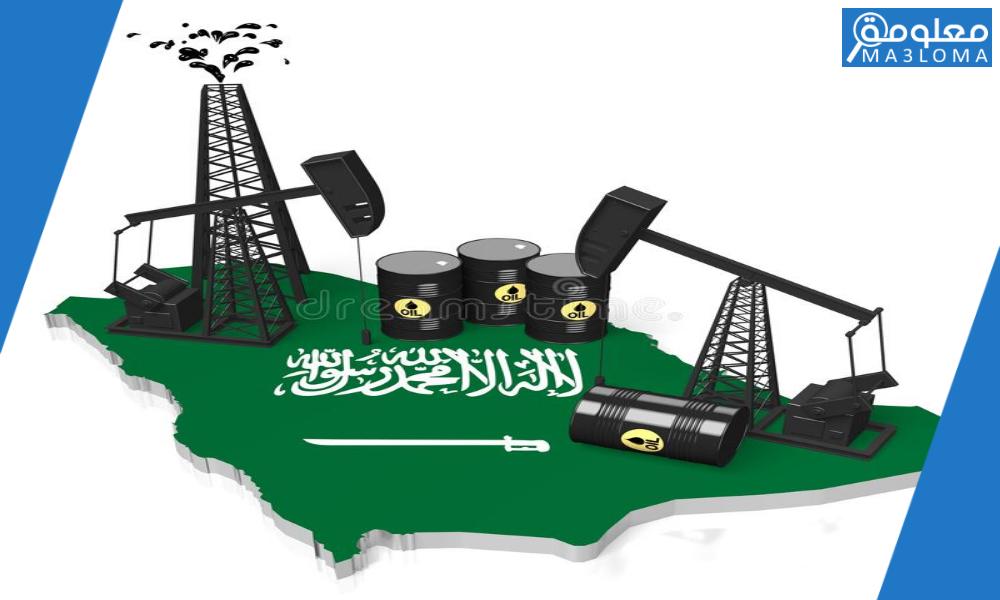تم اكتشاف النفط بكميات تجارية في عام 1357 ه