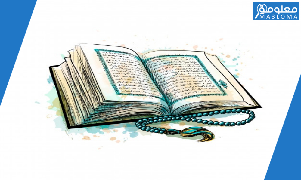 من اكثر الانبياء ذكر في القران الكريم ؟ وكم مرة تم ذكره ؟