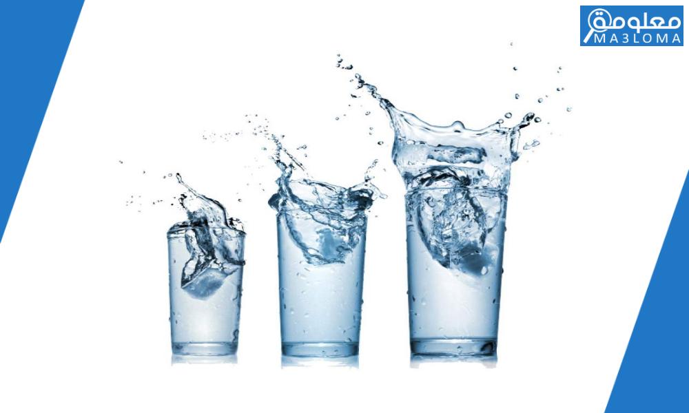 ما هو معدل شرب الماء يوميا الذي يوصي به اصحاب الرعاية الصحية ؟