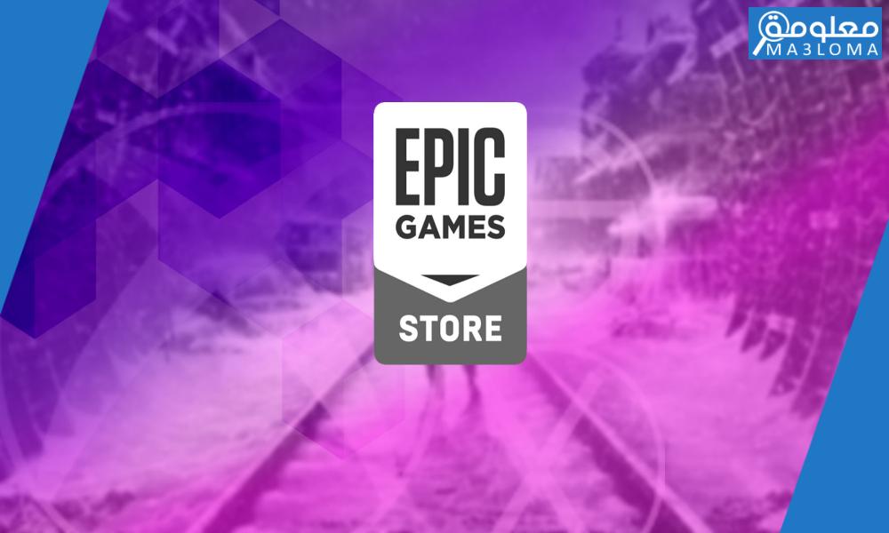 ايبك قيمز ربط الحساب .. رابط ربط حساب منصة لعب بحسابي على Epic Games