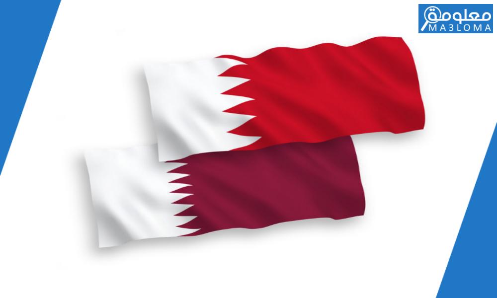 ما الفرق بين علم قطر وعلم البحرين … ولماذا علم البحرين وقطر متشابهان ؟