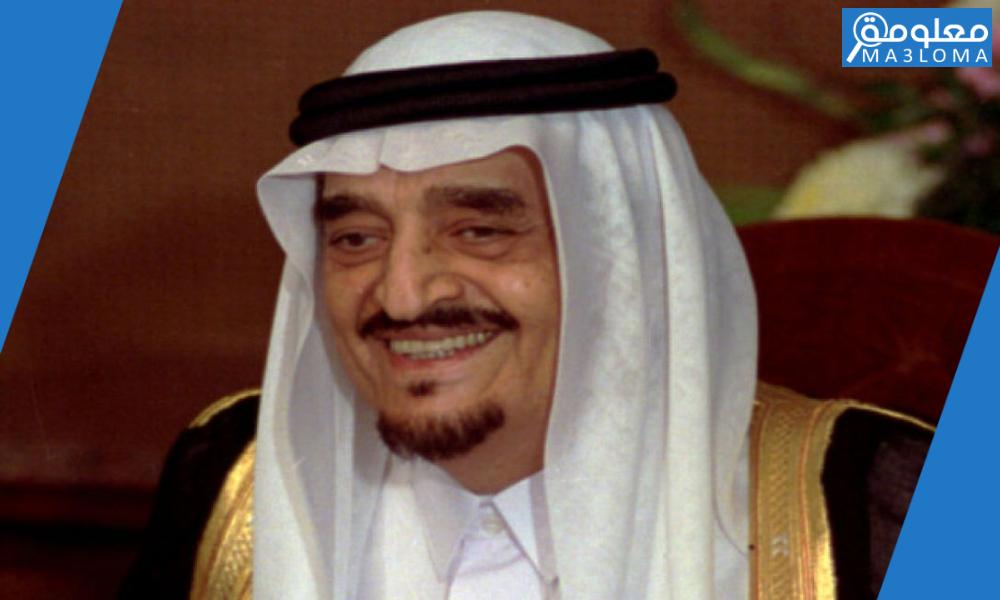 من هن زوجات الامير عبدالرحمن بن عبدالعزيز آل سعود ؟