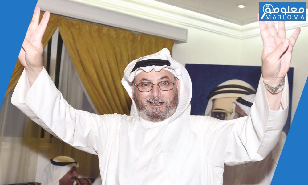 رابط حساب ناصر الدويله تويتر الرسمي