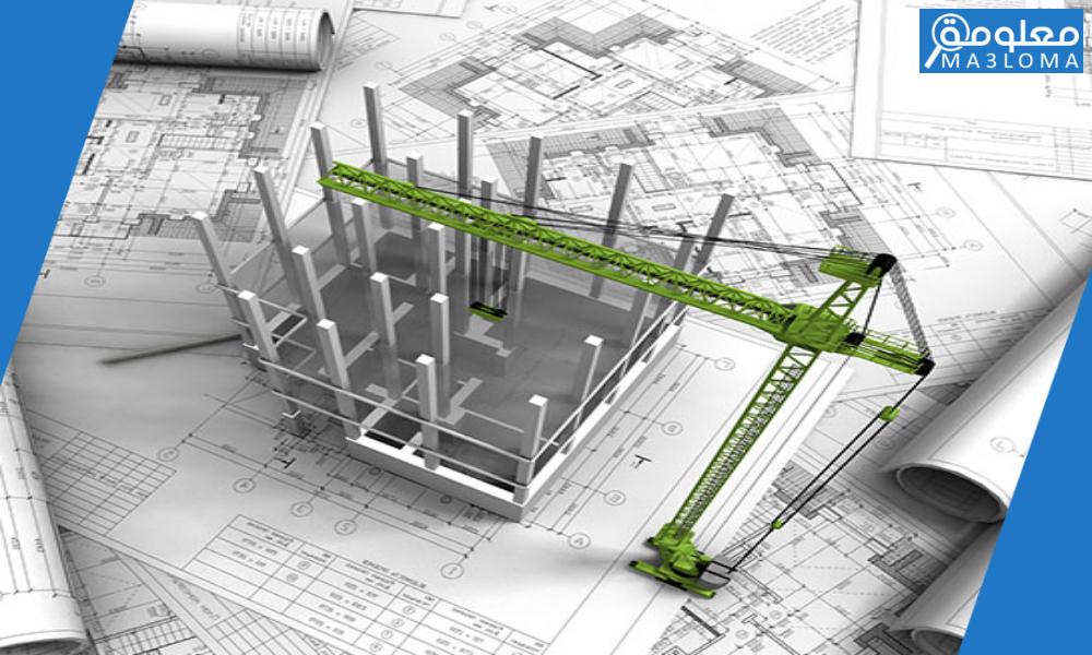 اطلاق المرحلة الثانية من التصاميم الهندسية سكني لمستفيدي البناء الذاتي