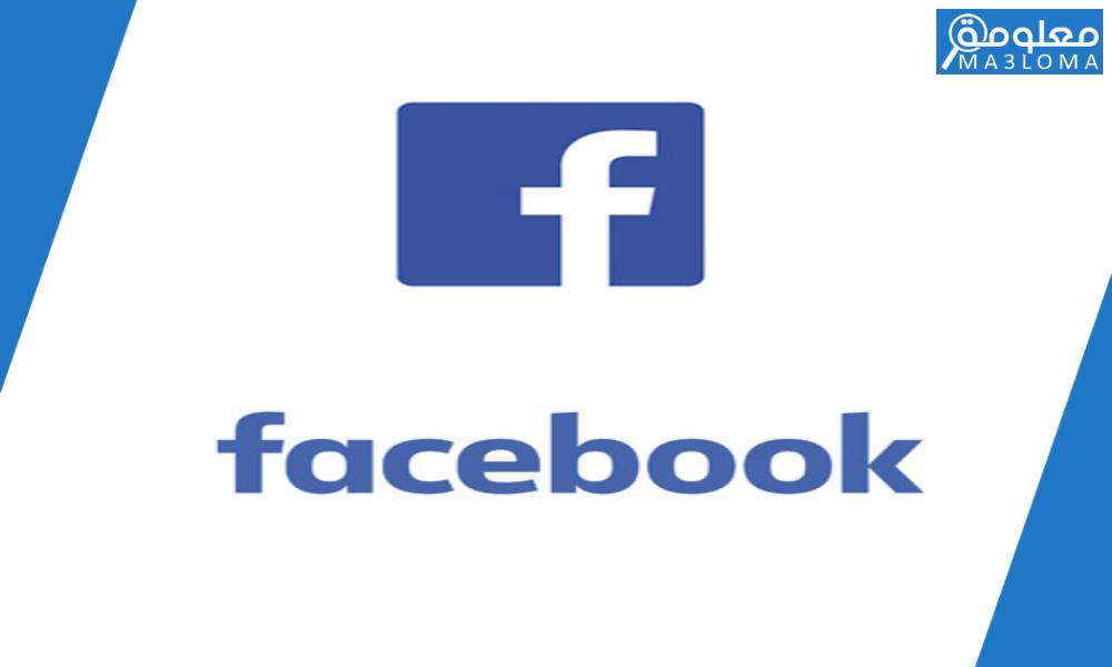 كيفية انشاء حساب منصة فيس بوك Facebook