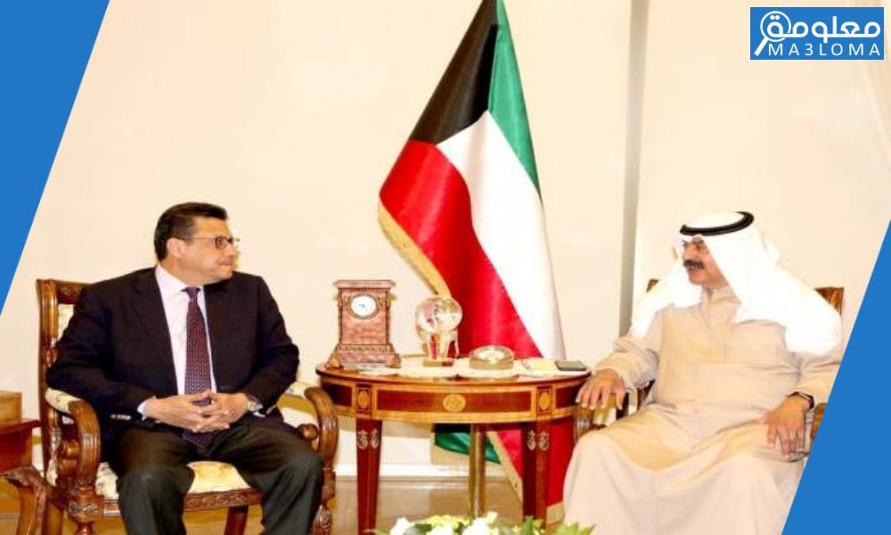 طريقة حجز موعد القنصلية المصرية بالكويت