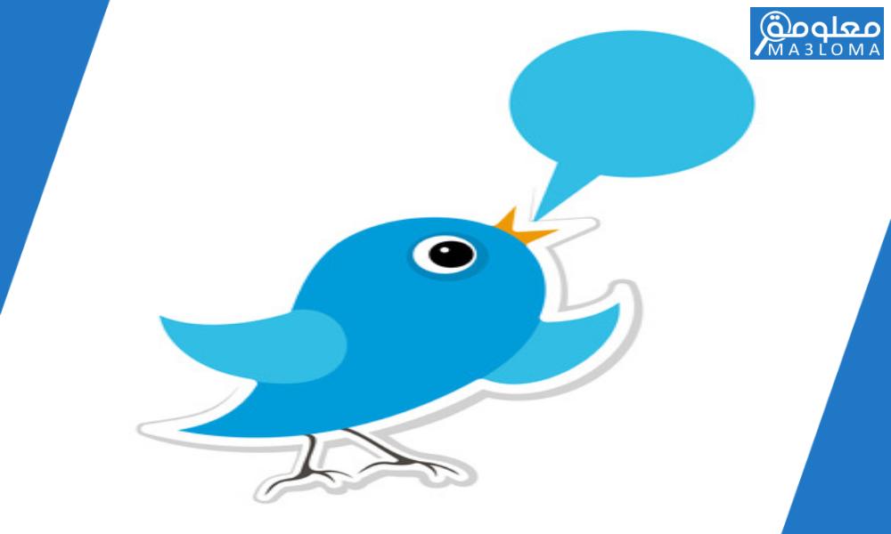 اجمل درر الكلام تويتر 2021