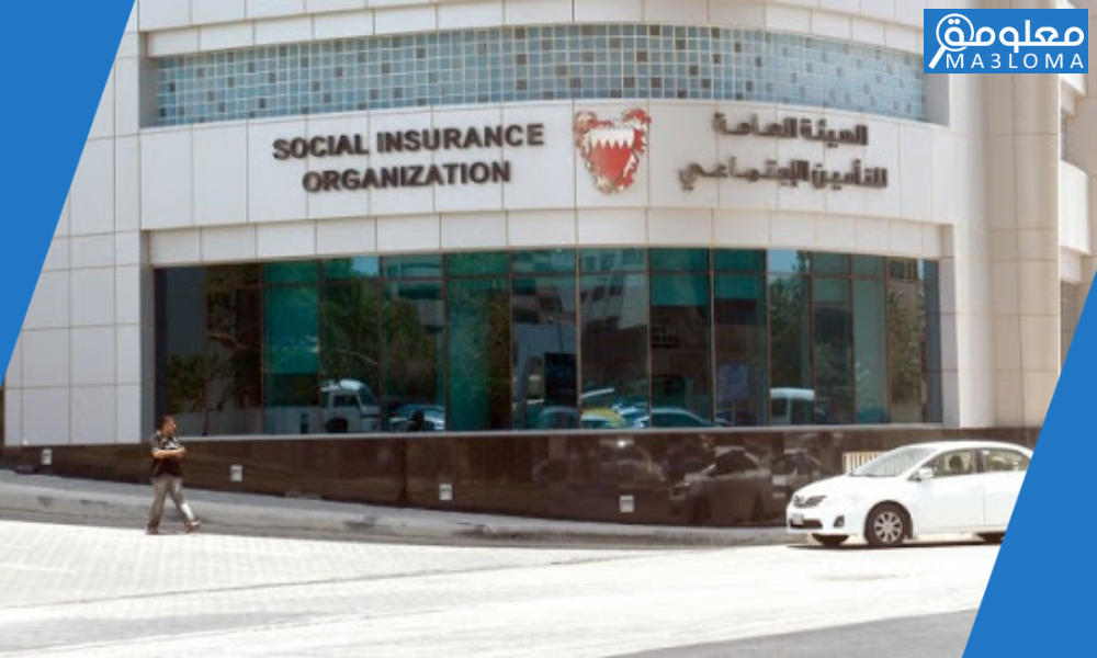قانون صندوق التقاعد العسكري البحرين .. كيفية طباعة شهادة المعاش التقاعدي