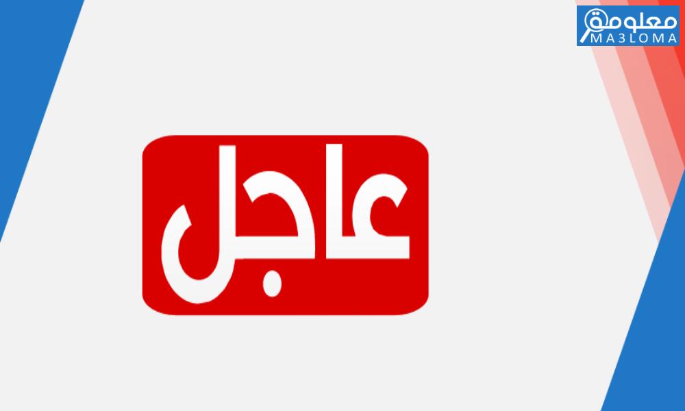 خبر عاجل الكويت المجلس الأمة الكويتي اليوم