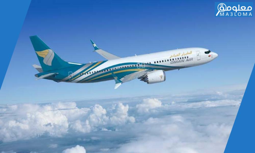 طريقة حجز تذاكر طيران عمان 2021