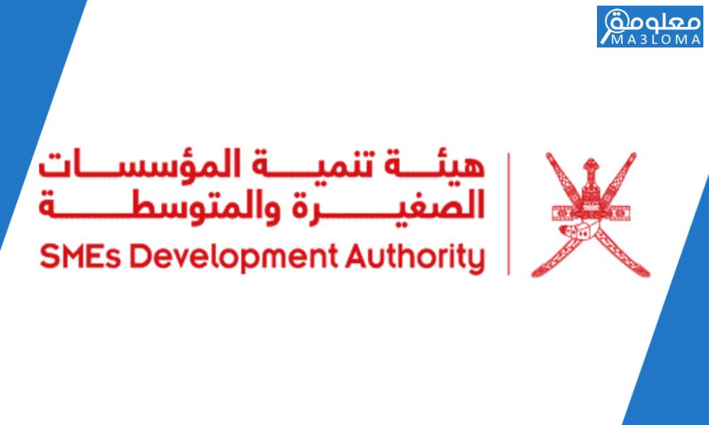 رابط تجديد بطاقة ريادة الاعمال عمان