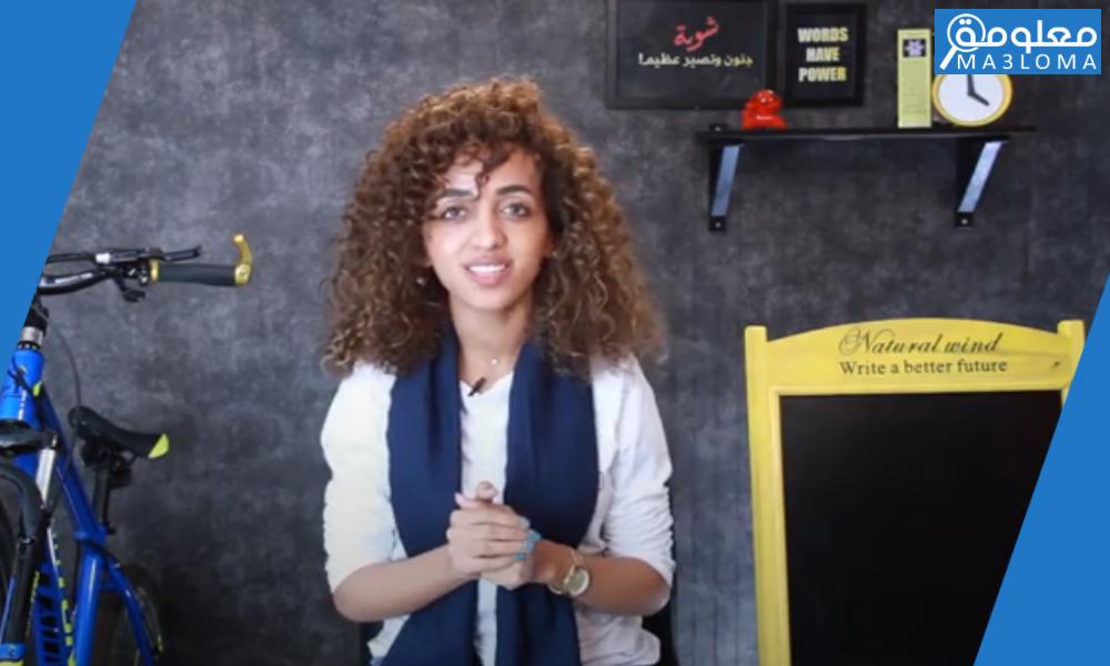 نورة جبران جنسيتها وانجازاتها ..