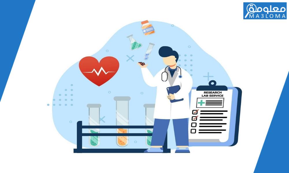 تحميل نموذج الفحص الطبي للوظيفة الحكومية pdf