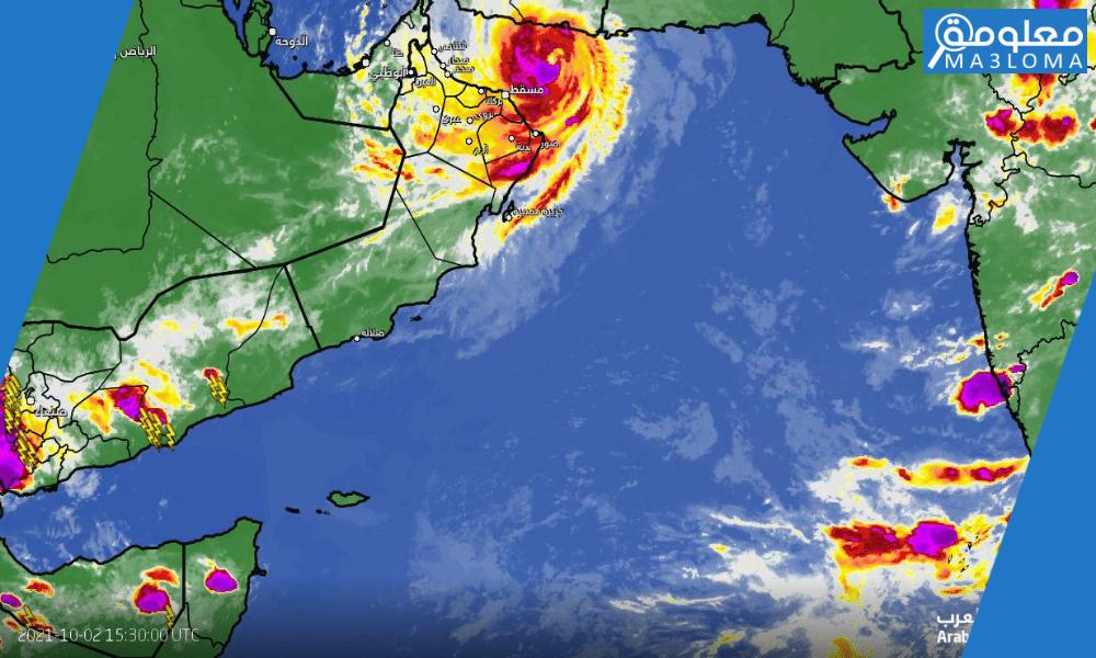 آخر تطورات الحالة المدارية في بحر العرب اليوم