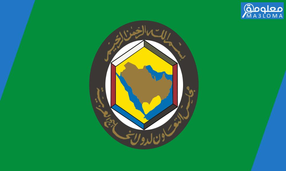 يحد دول مجلس التعاون الخليجي من جهة الجنوب ..