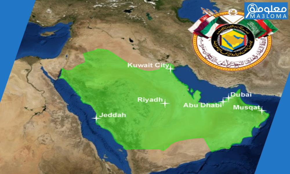 يتركز النفط والغاز الطبيعي في دول مجلس التعاون الخليجي تحت مياه الخليج العربي وفي المناطق