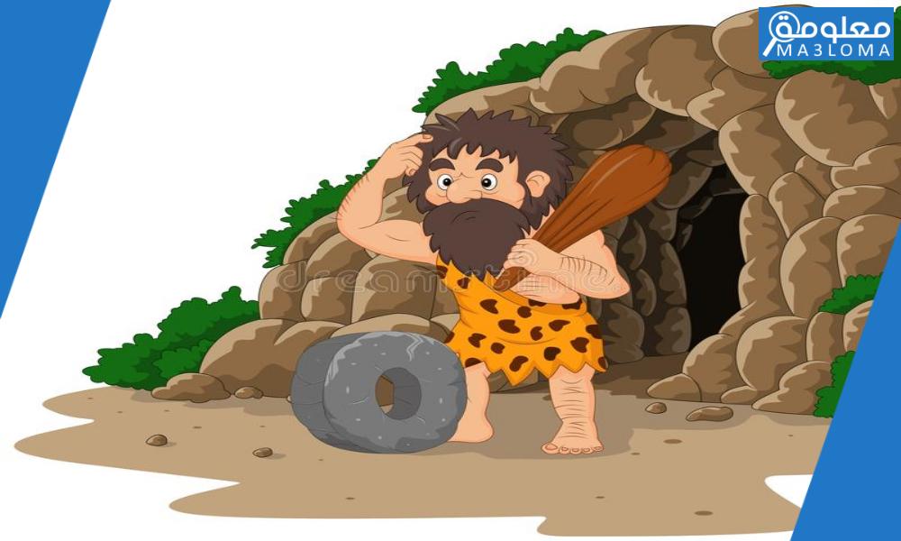 هل العصر الحجري من عصور ما قبل التاريخ ؟